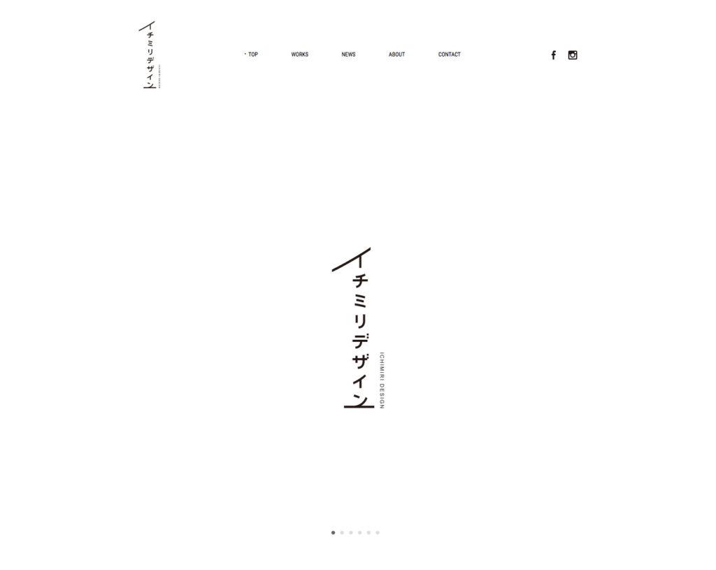 ichimiri-design