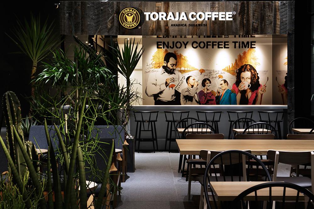 toraja_coffee_002